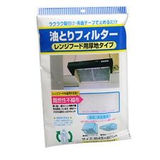 Hot Universal Cooker Hood Grease Extractor Fan Filter Grease Oven Hob Paper 6A