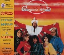 GENGHIS KHAN s/t +1 (1979) RARE JAPAN CD VICP-2119 NEW / SEALED Dschinghis Khan