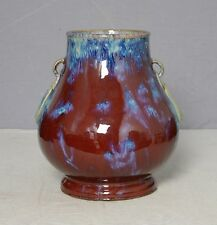 Chinese  Red  Flambe  Glaze  Porcelain  Vase  With  Mark     M2413