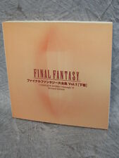 FINAL FANTASY I - VI Daizenshu Vol.1 - 2 Guide Art Book DC50*