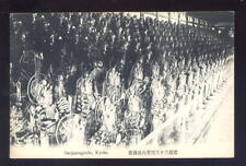 Japan KYOTO Sanjusendo PPC