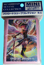 BUSHIROAD CARDFIGHT VANGUARD G BLACK SHIVER MINI Card SLEEVES 212 Gavrail Deck