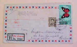 THAILAND REGISTERED COVER B/S USA 15-10-25 WITH BUTTERFLY STAMP