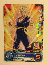Dragon Ball Heroes SH3-03
