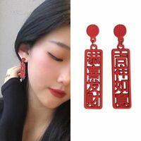 Fashion Red Lucky Earrings Ear Stud Drop Dangle Geometric Earrings Charm Women