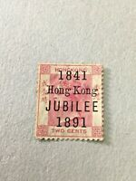 HONG KONG 1891 QV 2c Carmine Jubilee surcharge Mint hinged SG51