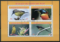 Chad 2019 CTO Asian Sunbirds of Asia 4v M/S Sunbird Birds Stamps