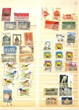 [OP1489] Turkey lot of stamps on 10 pages
