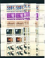 Six Different 6c Matched Plate Block Sets, all MNH