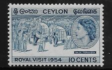 Ceylon Scott #318, Single 1953 Complete Set FVF MH