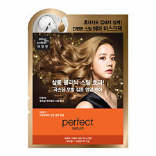 mise en scene Perfect repair hair mask pack 1pcs Hair treatment Protector Korean
