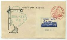 Oct 14 1947 Japan Sc 396 railroad souvenir sheet First Day Cover