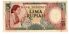 Indonesie INDONESIA Billet 5 RUPIAH ND 1958 P55 UNE PEINTRE BON ETAT