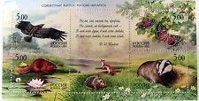 RUSSIA NATURE STAMPS SHEET WILDLIFE ANIMALS FAUNA STAMPS EAGLE BUTTERFLY BEAVER
