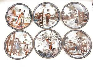 16 IMPERIAL JINGDEZHEN PORCELAIN BEAUTIES OF THE RED MANSION PLATES w/COAs & Box