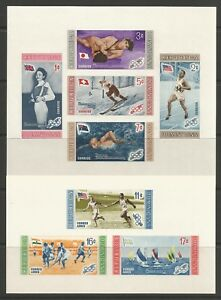 STAMPS-DOMINICAN REPUBLIC. 1958 Melbourne Olympics Imperf Miniature Sheets. MNH