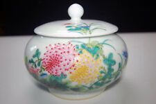 Hand Painted Chinese Porcelain Famille Rose Ginger Jar Urn Chrysamthemum & Crabs