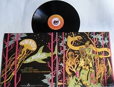 LP THE MACHINE & SUNGRAZER Split-LP - Elektrohasch EH 161 MINT/MINT