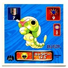 POKEMON STICKER Carte JAPANESE 50X50 1995 NORMAL N° 010 CHENIPAN CATERPIE