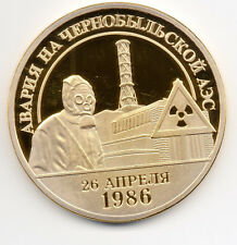 Chernobyl Nuclear Disaster Commemorative Gold Coin Medal Bell Russia Disaster SU