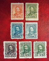 LOT OF 7 NEWFOUNDLAND 1910 Inland Revenue Stamps Canada George V