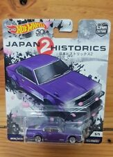HOT WHEELS 2017 CAR CULTURE JAPAN HISTORICS 2 5/5 NISSAN SKYLINE C210 (A+/A+)
