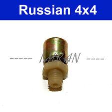 Entlüftungsventil / Entlüftungsschraube Differential Lada 2101-07 + Lada Niva