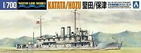 Aoshima IJN Gunboat Katada & Hozu 1/700 Scale Plastic Model Kit Japan