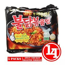 SAMYANG RAMEN Spicy Chicken Roasted Noodles 14TH STORE