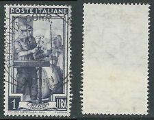1955-57 ITALIA USATO SERIE LAVORO 1 LIRA STELLE CARTA RICONGIUNTA - Z28