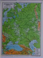 1961 SOVIET MAP EUROPEAN RUSSIA PHYSICAL FINLAND POLAND RUSSIAN REPUBLIC UKRAINE