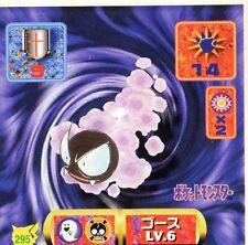 POKEMON STICKER Carte JAPANESE 50X50 1997 NORM@L N° 295 GASTLY FANTOMINUS