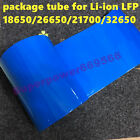 85-200mm width blue PVC shrinkage tube package wrap 3M 5M for battery pack