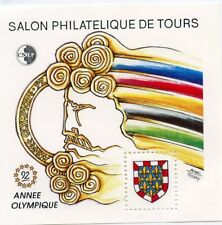 TIMBRE FRANCE BLOC FEUILLET CNEP N° 15 ** TOURS / ANNEE OLYMPIQUE / COTE 100 €