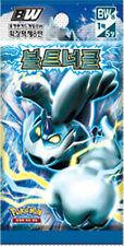 KOREAN Pokemon Card pack of 5 Cards BOLT/THUNDER KNUCKLE