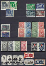 RUSSIA 1944, COMPLETE USED YEAR SET