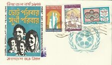 BANGLADESH 1974 POPULATION YEAR ILLUS FDC USED