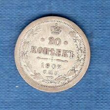 Russie Russia - 20 Kopeks 1907 TB -  Argent Silver
