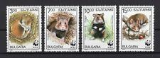 WWF Bulgaria Wild Animals Mouse set clean MNH block of 4