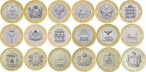 ✔ Russia 10 rubles 2011 - 2020 Ryazan UNC Russian Federation Bimetal Set 18 Pcs