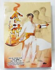 The god of cookery stephen chiau Karen Mok , 1997 DVD sealed
