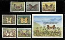 UZBEKISTAN 1995, BUTTERFLIES, Scott 80-86,87.  7 STAMPS AND SOUVENIR SHEET, MNH