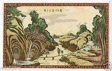 Hokusai Japanese Aiban Large Woodblock Print - View of the Cave of Takinogawa