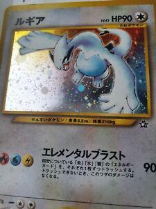 Lugia No.249 Holo Rare Japanese Neo Genesis Pokemon Card   Mint Condition
