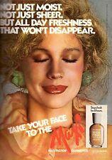 1979 Max Factor Rosie Vela Maxi Print Advertisement Ad Vintage VTG 70s