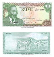 Kenya 10 Shillings 1978 P-16 Banknotes UNC