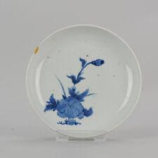 Antique Japanese Ko-Imari Plate ca 1660-1680 Arita Japan Porcelain