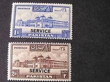 *PAKISTAN, SCOTT # O41/O42(2), 1r+2r. VALUES 1954 OFFICIAL STAMPS REPUBLIC MVLH