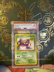 1997 Pocket Monsters Pokemon Japanese BANNED ART Rocket Grimer #88 PSA 9 MINT
