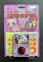 Pokemon Blister Mew Ex Holo 1st Edition Starter Deck Japanese Sealed